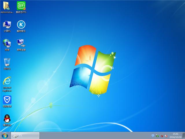 windows-7-x64-2016-11-15-11-04-32