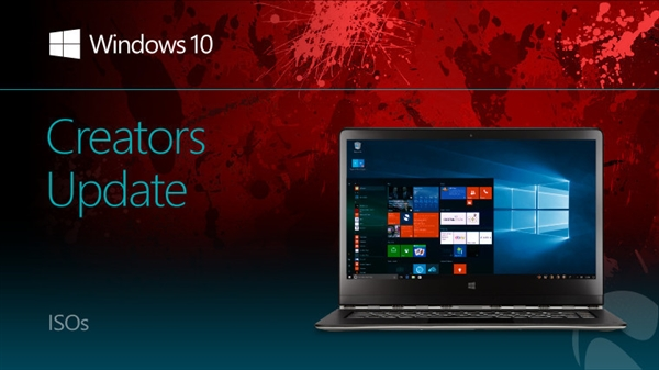2016最后一版!Windows 10最新ISO镜像发布