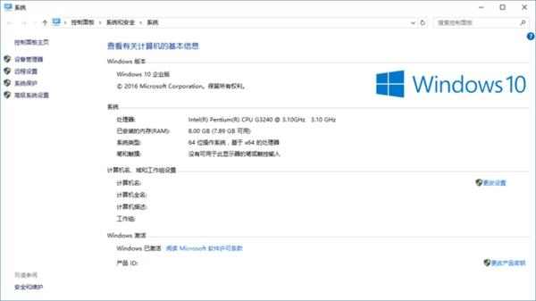 Windows 10各版本区别:最强的你绝对没猜到