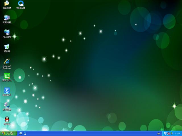 新萝卜家园 Ghost XP SP3 新年装机版 v2018.02