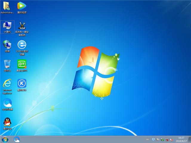 深度技术 Ghost Win7 64位 快速装机版 v2019.09