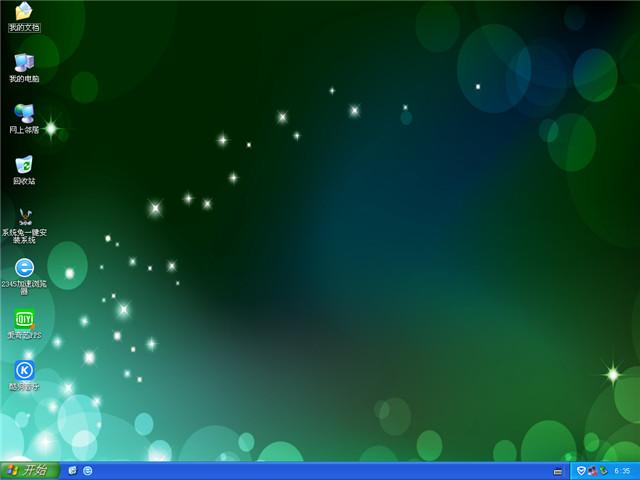 新萝卜家园 Ghost XP SP3 安全稳定版 v2020.04