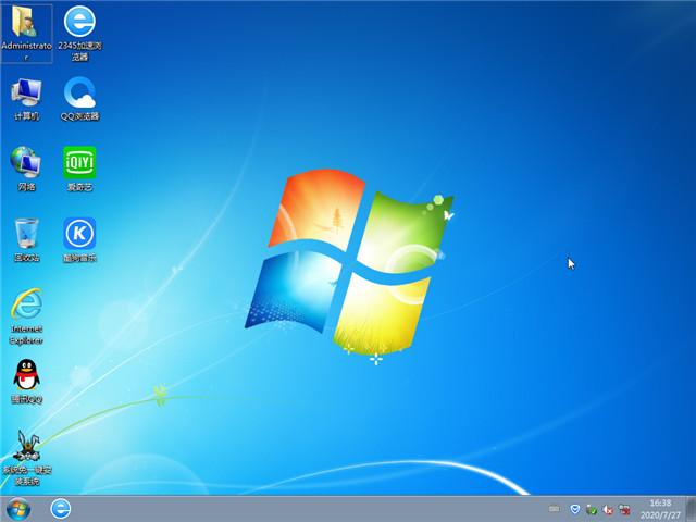 深度技术 Ghost Win7 64位 优化正式版 v2020.08