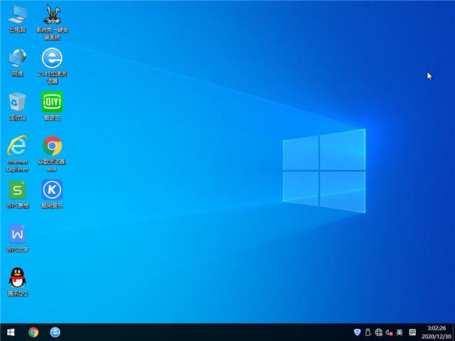 深度系统  Win10 64位专业版(2004) v2021.01