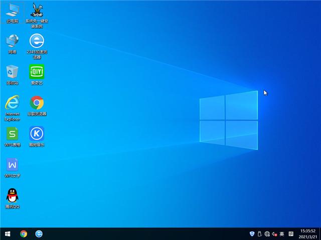深度系统  Win10 64位专业版(2004) v2021.05