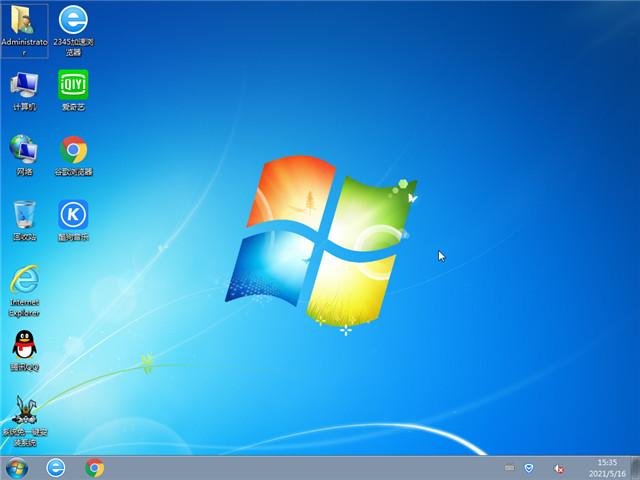深度系统 Win7 SP1 64位旗舰版 v2021.06